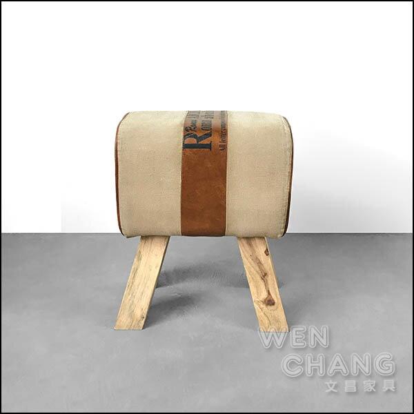 LOFT 工業風 皮革小沙發 馬鞍椅凳 矮凳 ST063 *文昌家具*