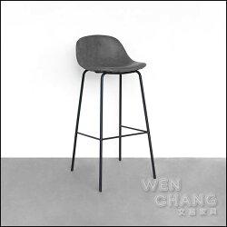 [特價] 復古風格 梅維斯吧台椅高版 爆裂皮 三色 ST068L *文昌家具*