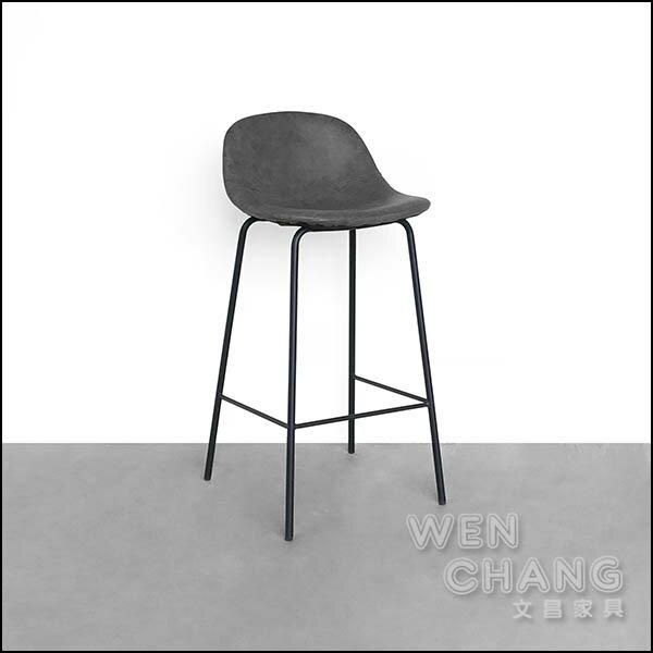 復古風格梅維斯吧台椅矮版爆裂皮三色ST068S《特價》*文昌家具*