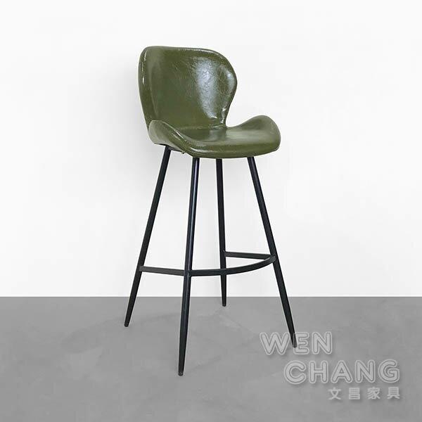 LOFT工業復古貝德皮吧椅坐高74cm兩色ST081*文昌家具*