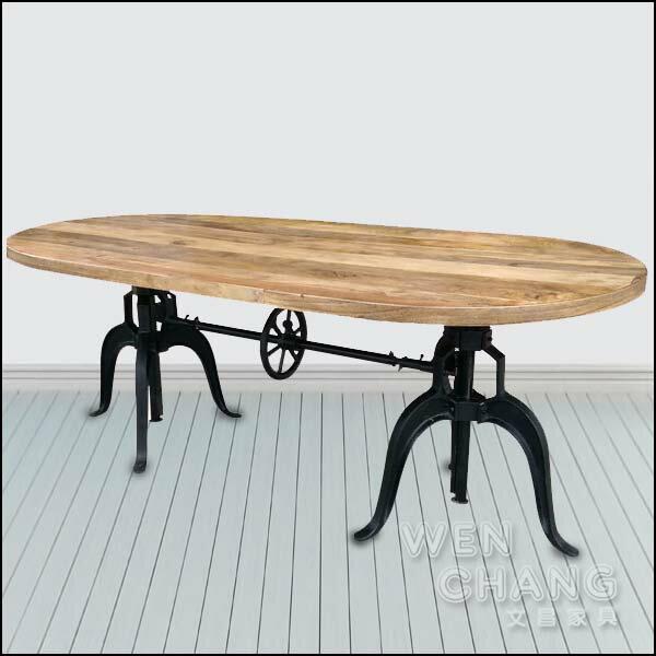 LOFT 工業風 鑄鐵腳 實木桌面 格雷橢圓升降餐桌 可當吧檯桌 TB032 ~文昌 ~