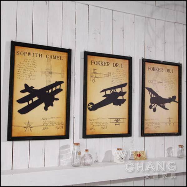 LOFT 美式鄉村工業風 復古泛黃紙剪影飛機 木板畫 掛畫 壁畫 裝飾品 海報 特價  Z034 *文昌家具*