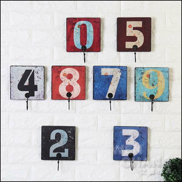 美式工業風 鄉村風 數字木板造型掛勾 掛衣架 復古做舊 Z041 *文昌家具*