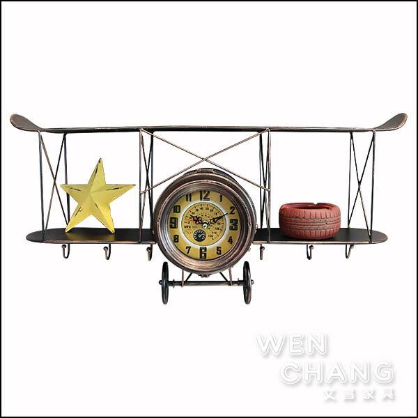 美式工業風 鄉村風 復古飛機造型層架時鐘 復古做舊 Z045 *文昌家具*