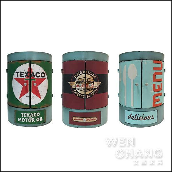 LOFT 美式工業 汽油桶造型壁櫃 鑰匙櫃 Z052 *文昌家具*