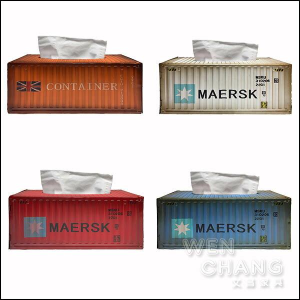 LOFT 復古 貨櫃造型面紙盒 4色 Z066 *文昌家具*