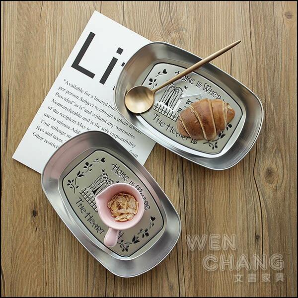馬口鐵小托盤 早餐盤 水果盤 樣式 出貨 Z122 ~文昌 ~