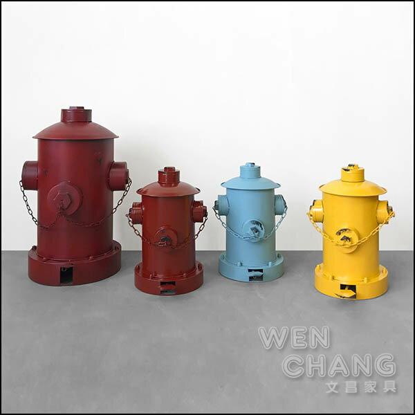 LOFT工業風美式復古消防栓掀蓋式垃圾桶大小款附可攜式內桶三色Z134*文昌家具*