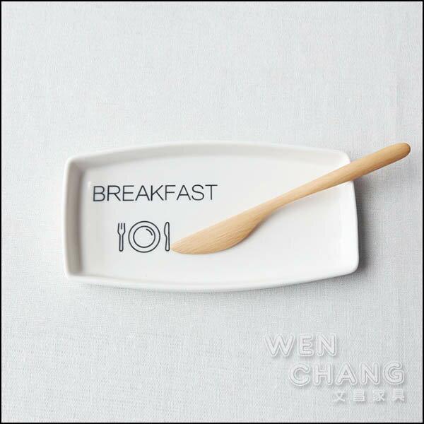 文青手繪風長方盤早餐盤水果盤可微波Z136-A*文昌家具*