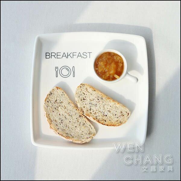 文青手繪風大正方盤水果盤早餐盤可微波Z136-C*文昌家具*