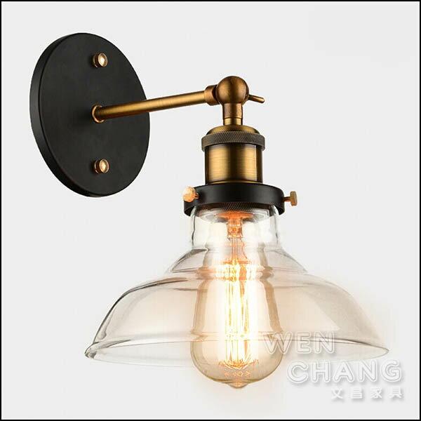 工業風鍋蓋玻璃壁燈廊道燈金屬X玻璃LB-022*文昌家具*