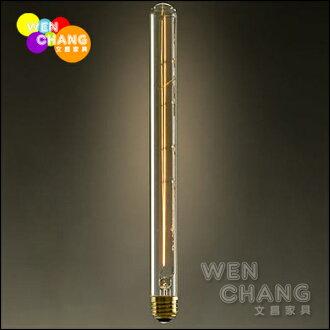 工業 loft 風 愛迪生 長條型 復古燈泡 E27 40W 300mm試管燈泡LBU-006 Edison bulb *文昌家具*