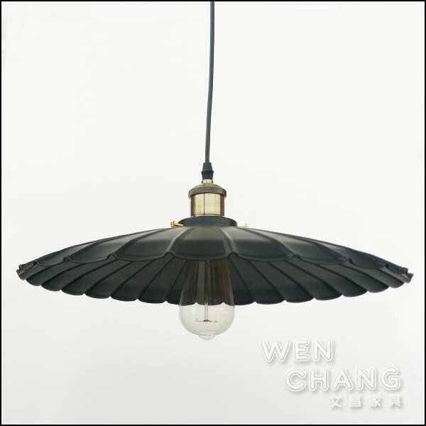 LOFT工業風 做舊 大款 金屬荷葉吊燈 LC-097 *文昌家具* 〈特價〉