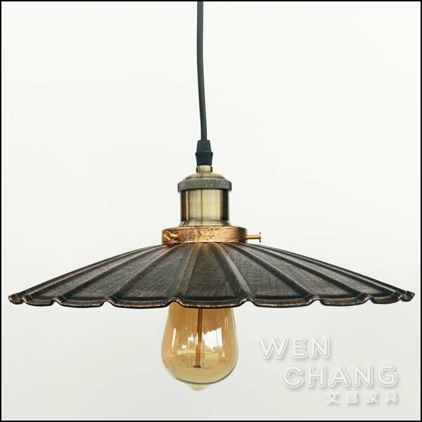 LOFT工業風 做舊 小款 金屬荷葉吊燈 LC-098 *文昌家具* 〈特價〉