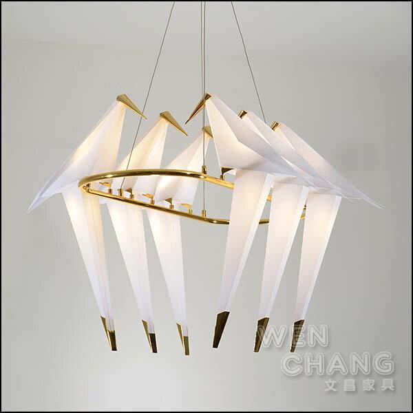幾何簡約 波波鳥六頭吊燈 Perch light  英國設計師 Umut Yamac 復刻版 LC-108-6 *文昌家具*
