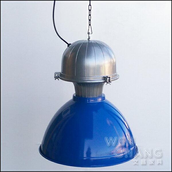 LOFT美式鄉村工業風復古普普風廠房風格馬可尼圓頭吊燈LC-079*文昌家具**特價*