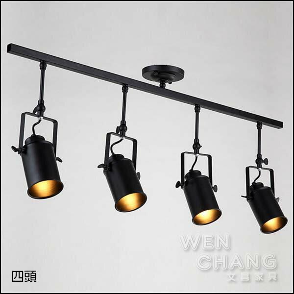 LOFT 工業風 投射燈 炮筒吸頂燈 4頭 LCE-006-4*文昌家具*