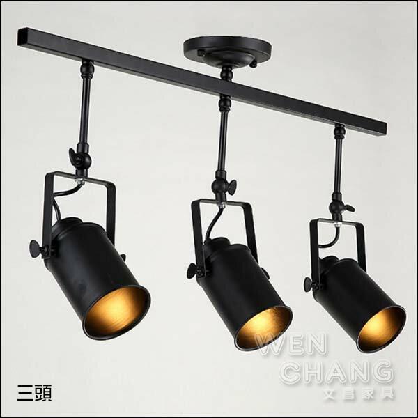 loft 工業風 投射燈 炮筒吸頂燈-3頭 LCE-006-3 *文昌家具* *特價*