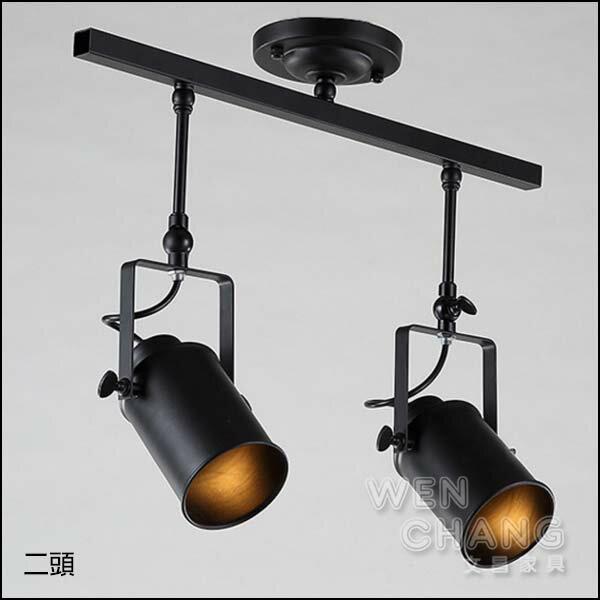 loft 工業風 投射燈 炮筒吸頂燈-2頭 LCE-006-2 *文昌家具* *特價*