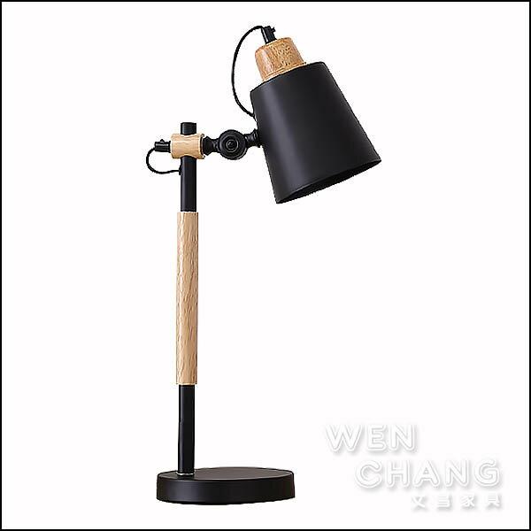 北歐簡約木頭金屬材質混搭米格木質桌燈黑白LT-008*文昌家具*