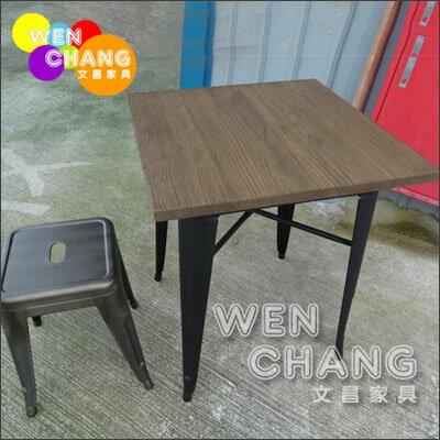 [出清] Tolix 系列經典 木+鐵 榆木 60公分方餐桌 TB020 *文昌家具*