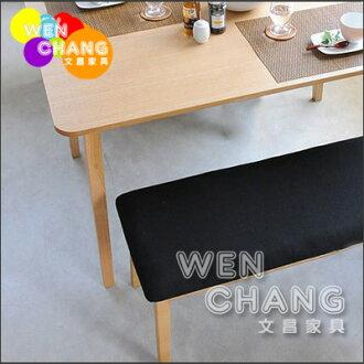 *文昌家具*南斯系列套餐組合 小家庭一桌二凳超吸睛 原價19400組合特價15800