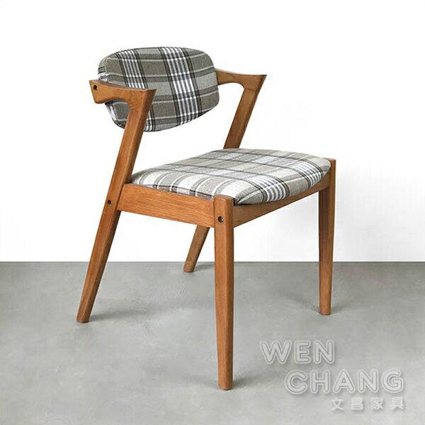 丹麥設計師Kai Kristiansen-Flap Back Dining Chair(Z-Chair)白橡木 反拍椅 餐椅 書房椅 CH032 *文昌家具*