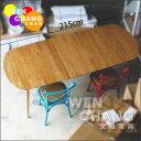 丹麥北歐風 白橡木全實木 托克變形長桌 超長餐桌215CM TB-019 *文昌家具*