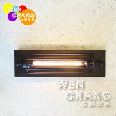 LOFT工業風鄉村風長條形試管壁燈LB-002《特價》*文昌家具*