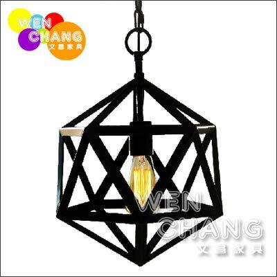 歐式古典風格工業風鐵藝六角吊燈LC012《特價》*文昌家具*