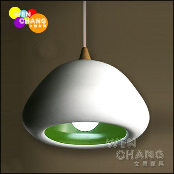 北歐風 Mushroom Lamp 蘑菇吊燈 圓錐款 餐廳燈 另有平款 長款 可做搭配 LC-045 *文昌家具* *特價*