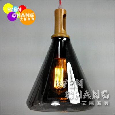 北歐極簡 簡約玻璃吊燈 波勒系列 小款 LC035 《特價》*文昌家具*