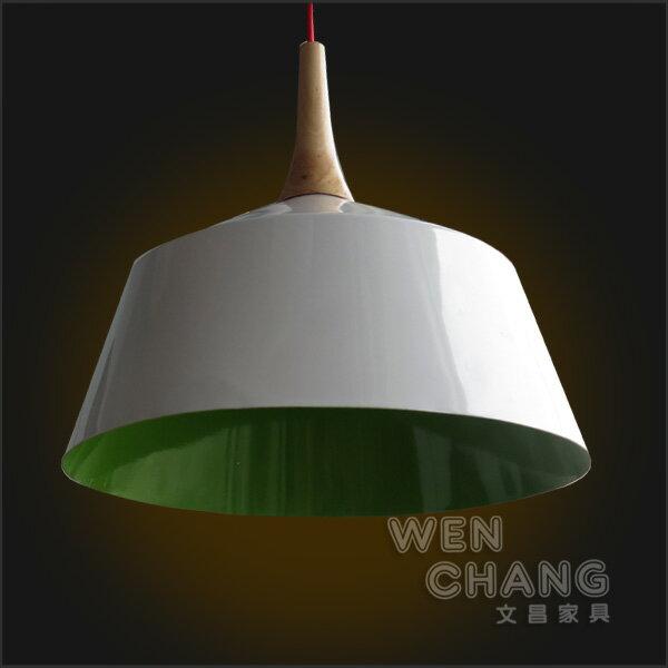 北歐風鋁製造型吊燈可可餐吊燈LC-060《特價》*文昌家具*