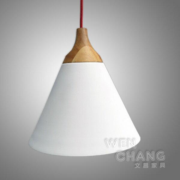 *文昌家具*北歐風 異材質個性吊燈 斯洛特吊燈中 LC-062 *特價*