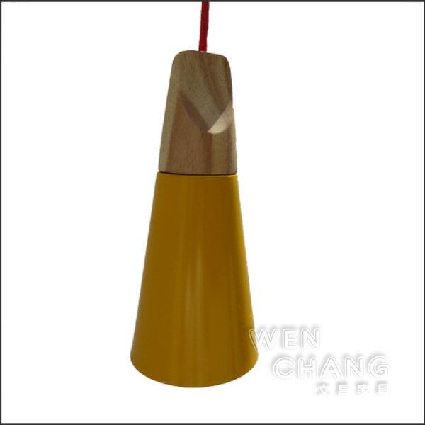 *文昌家具*北歐風 異材質個性吊燈 斯洛特吊燈小 LC-063 *特價*