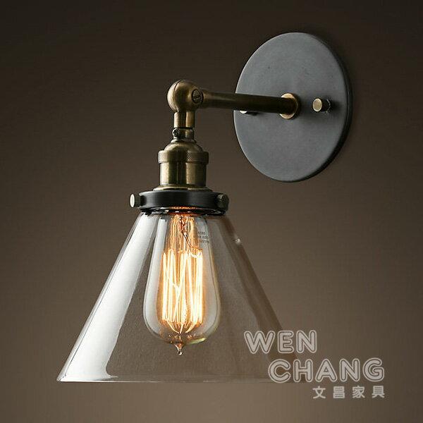 北歐風 銅製玻璃壁燈 玻璃漏斗壁燈 LB-007《特價》*文昌家具*