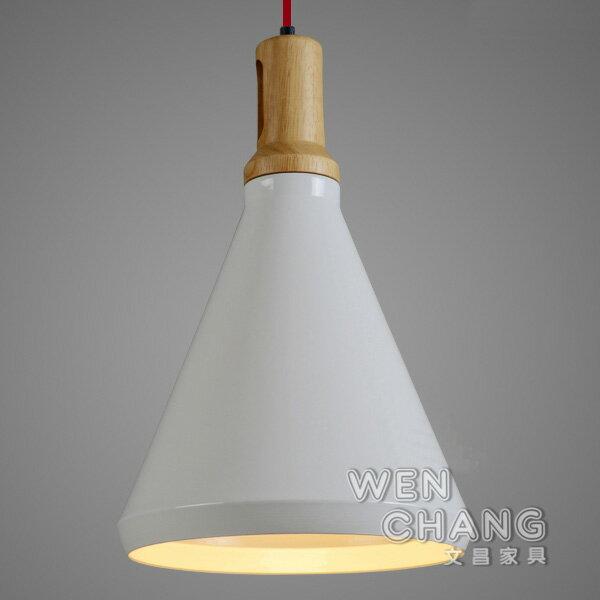 *文昌家具*北歐風 鋁製造型吊燈 波勒吊燈小 LC-057 *特價*