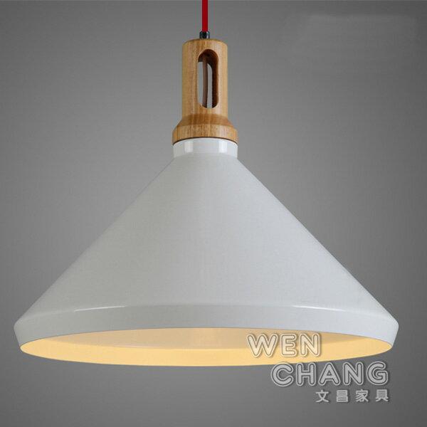 *文昌家具*北歐風 鋁製造型吊燈 波勒吊燈 中 LC-058 *特價*