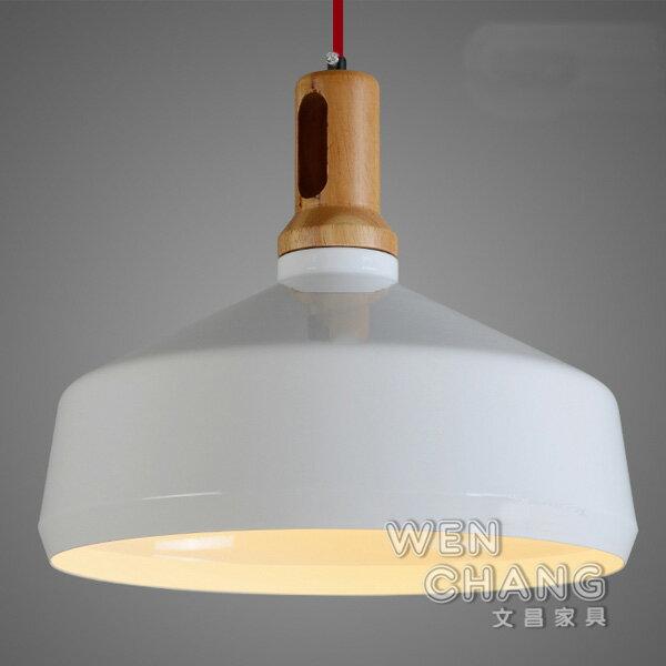 *文昌家具*北歐風 鋁製造型吊燈 波勒吊燈 大 LC-059 *特價*