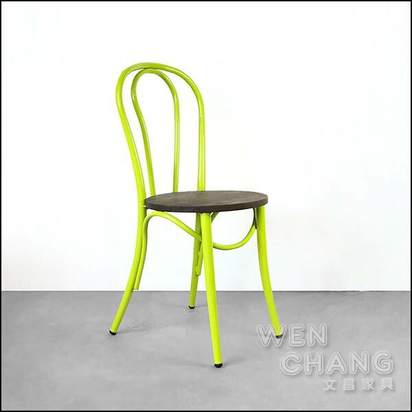 LOFT工業風MichaelThonet鐵管木材仿舊第18號椅CH050《特價》*文昌家具*