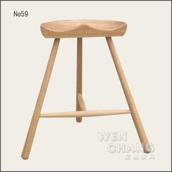 丹麥15世紀流傳 Shoemaker Chair 鞋匠椅 三腳椅凳 No59 ASH材質 複刻版 ST026 文昌家具