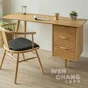 北歐 丹麥風格 全實木 白橡木 托克 三層抽屜 書桌 TB027 *文昌家具*