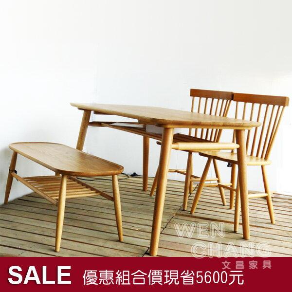 北歐風 100%北美白橡木餐桌組合-餐桌+長凳+溫莎餐椅兩張 *文昌家具*