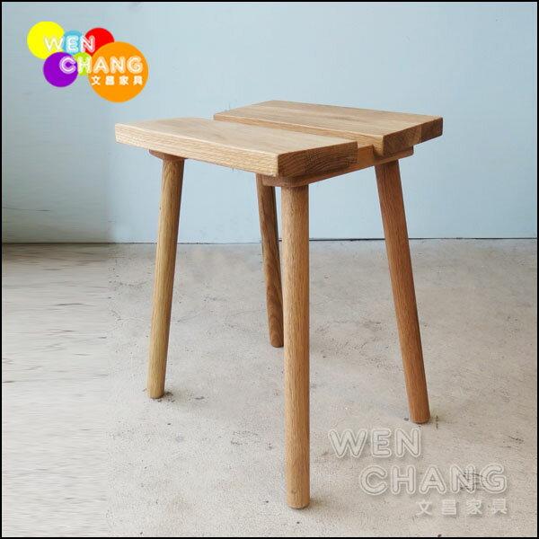 北歐風  白橡木全實木 托克板凳 椅凳 ST035 *文昌家具*
