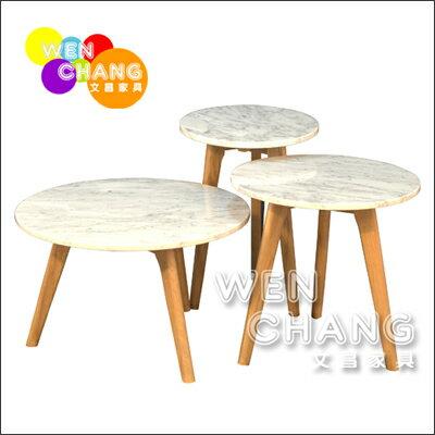 丹麥北歐風白橡木全實木大理石桌面三腳小茶几邊几三件套組TTB009*文昌家具*