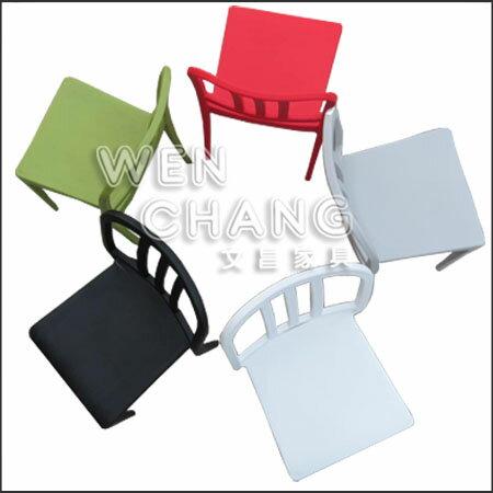 北歐極簡風 塑料海軍椅Navy Chair 可堆疊 CH013《特價》 *文昌家具 *