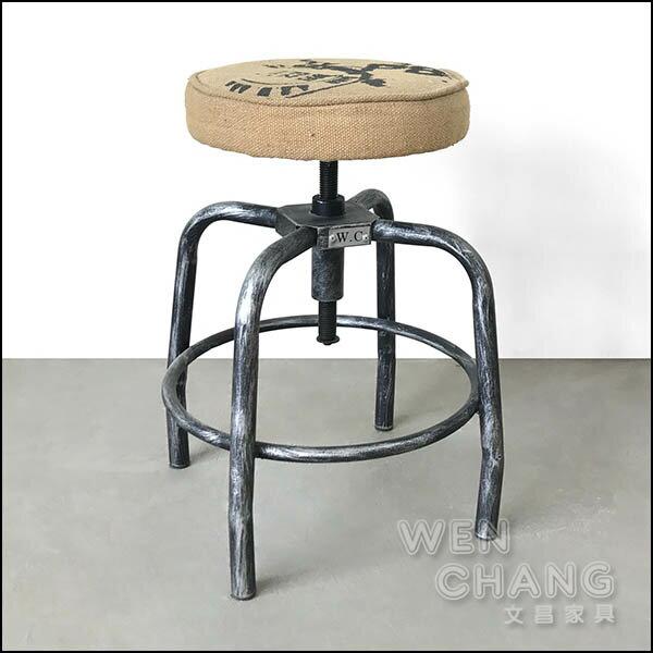 LOFT 倉庫 工業風 帆布 麻布旋轉椅 ST010 文昌家具