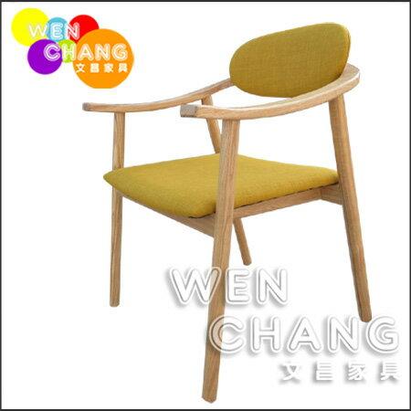 *文昌家具*1960′S DENMARK DINING CHAIR 丹麥 舊貨翻新 風格 The chair 諾貝爾椅 餐椅 CH021