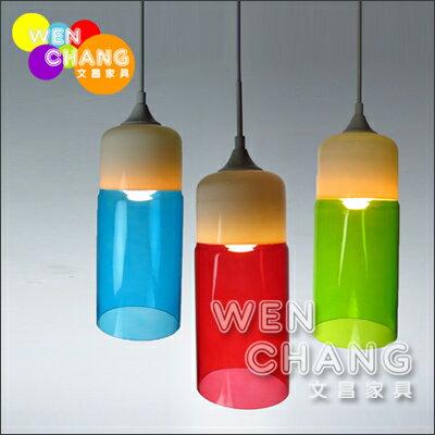 ~文昌 ~燈 北歐極簡 普普風 多彩玻璃吊燈 純粹系列 長瓶 贈光源 LC027~ ~