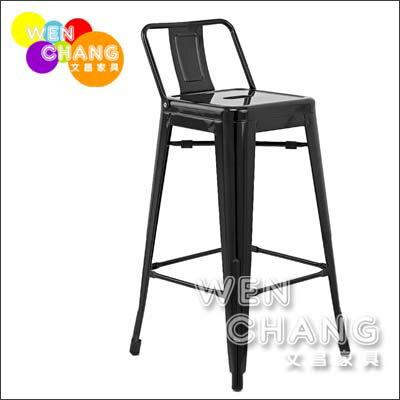 *文昌家具*法國工業風格鐵椅 Tolix H Stool 60有背鐵凳 可堆疊 複刻版《特價》st002b